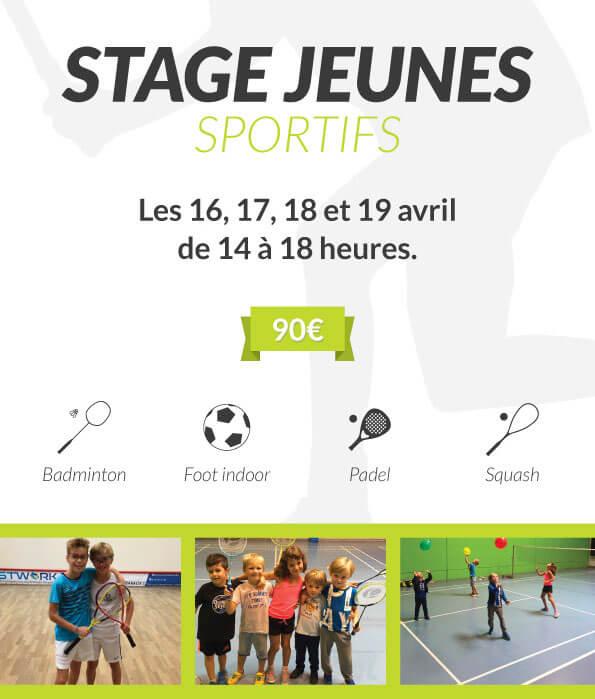 Ecole de Squash et de Badminton
